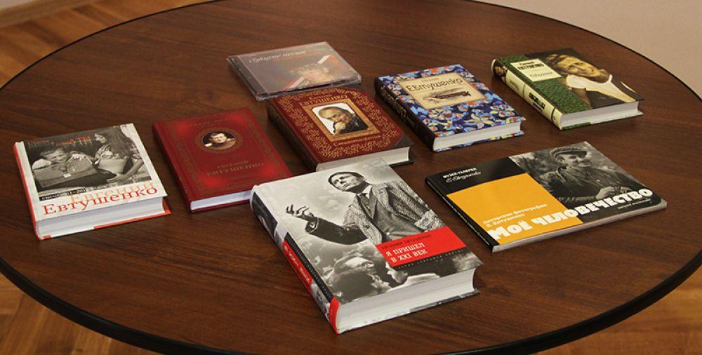 Книги поэта