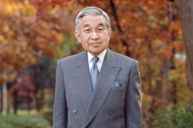 Акихито — правящий император Японии. В прошлом году Управление императорского двора выпустило внеочередное личное видеообращение императора, в котором тот сообщил о своём намерении отречься от престола.