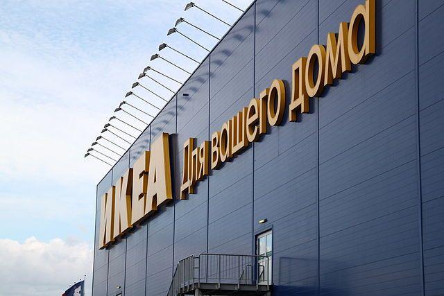 Магазин IKEA откроется вЧелябинске уже втечении следующего года