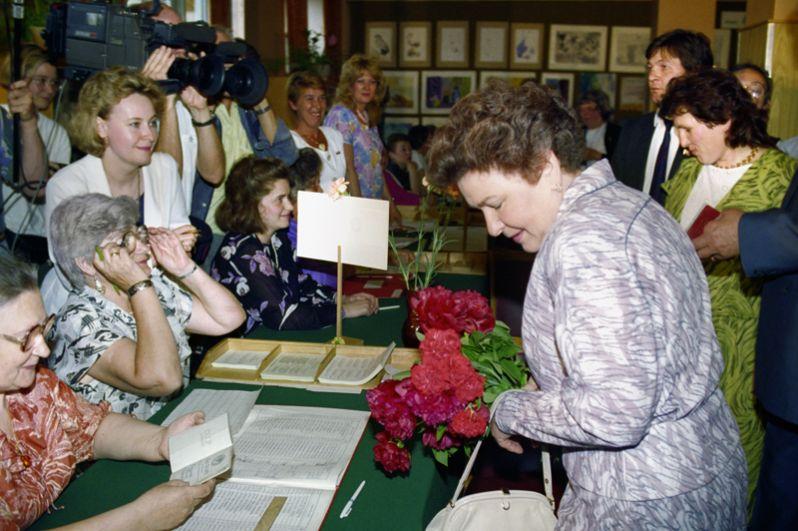 Супруга Бориса Ельцина Наина Иосифовна.