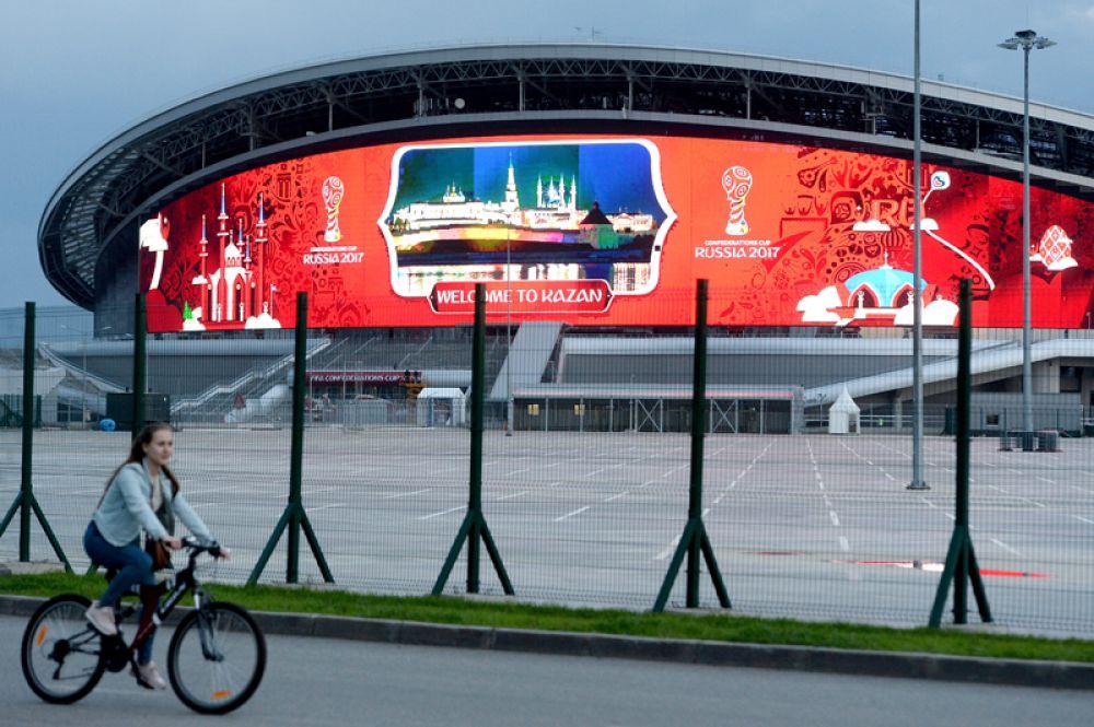 «Казань Арена» — один из объектов проведения летней Универсиады 2013 года и чемпионата мира по водным видам спорта 2015 года.