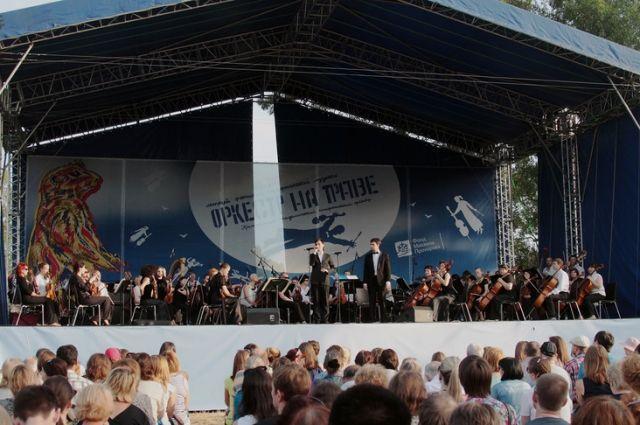 В Дивногорске оркестр исполнит произведения Римского-Корсакова, Мусоргского и Шостаковича.