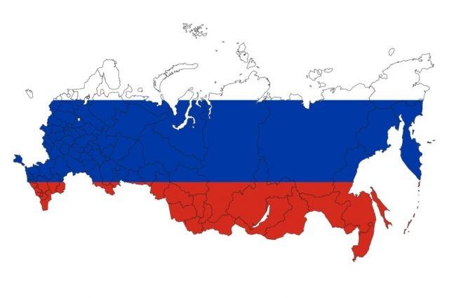 Как Югра будет отмечать День РФ ?