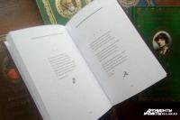 В Тюмени пройдет «Ключ-фест-2017» для ценителей искусства