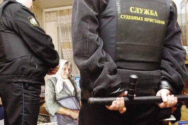 Судебные приставы Ямала разыскали имущество должников на 4 млн рублей.