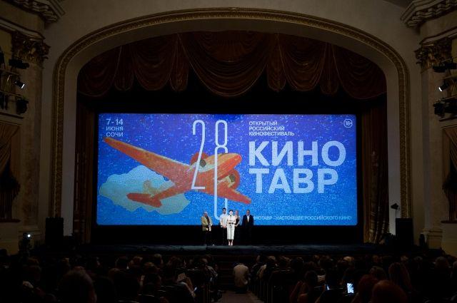 На «Кинотавре» названы победители конкурса короткого метра