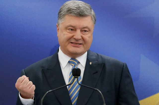 Порошенко объявил озапуске безвизового режима сЕС для украинцев