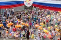 В Красноярске отмечают день рождения города.