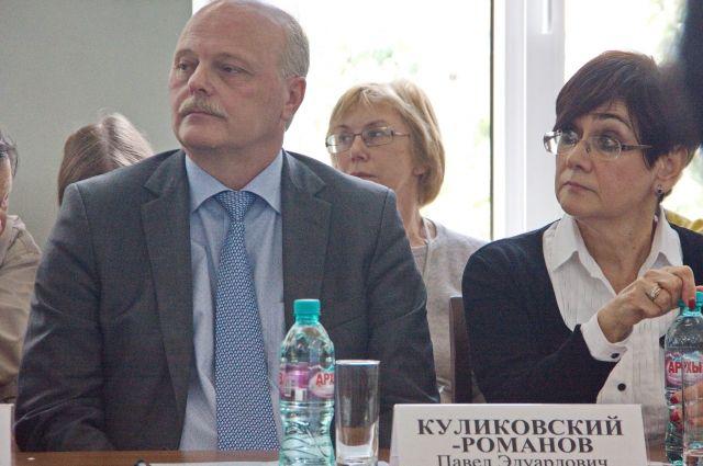 На форум в Пермь приехал  потомок царской семьи Павел Эдуардович Куликовский-Романов.