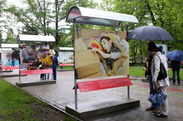 Выставка продлится в Перми до 30 сентября.