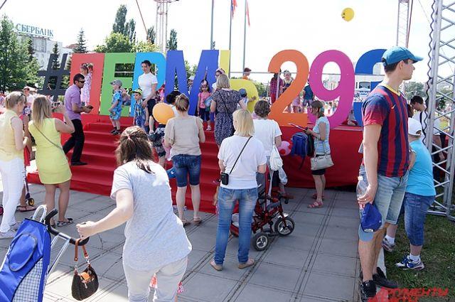 День города вПерми подчеркнули карнавальным шествием