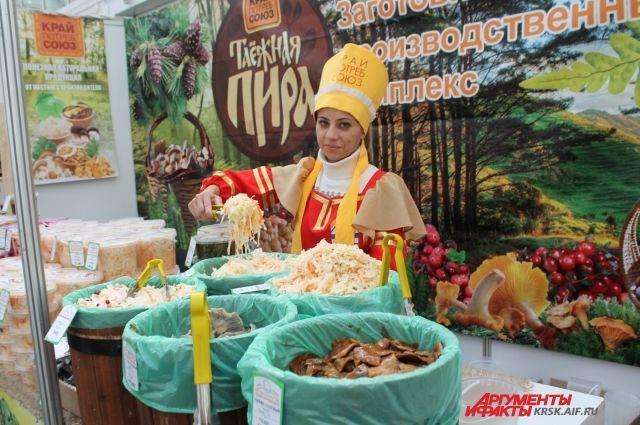 По традиции, все желающие смогут купить продукцию от фермеров и сельхозпредприятий Красноярского края.
