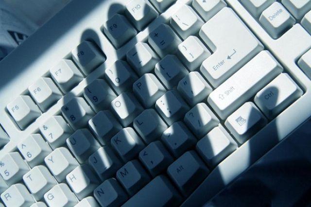 ВСНБО сообщили  охакерской атаке из Российской Федерации