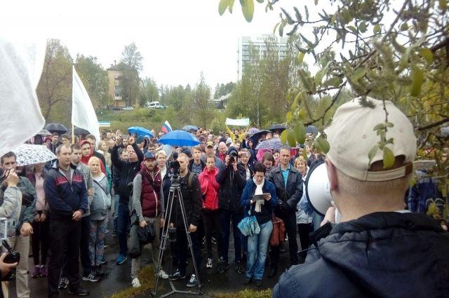 Митинг в Петрозаводске в День России