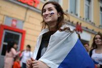 Празднование Дня России в Москве.
