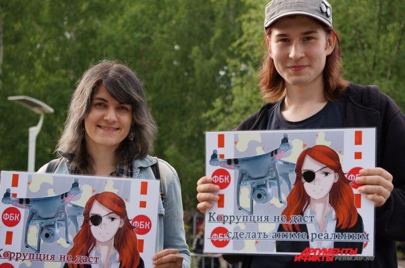 Некоторые плакаты митингующих были весьма оригинальны.