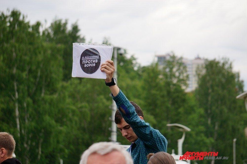 Митингующие выступали против коррупции в стране.