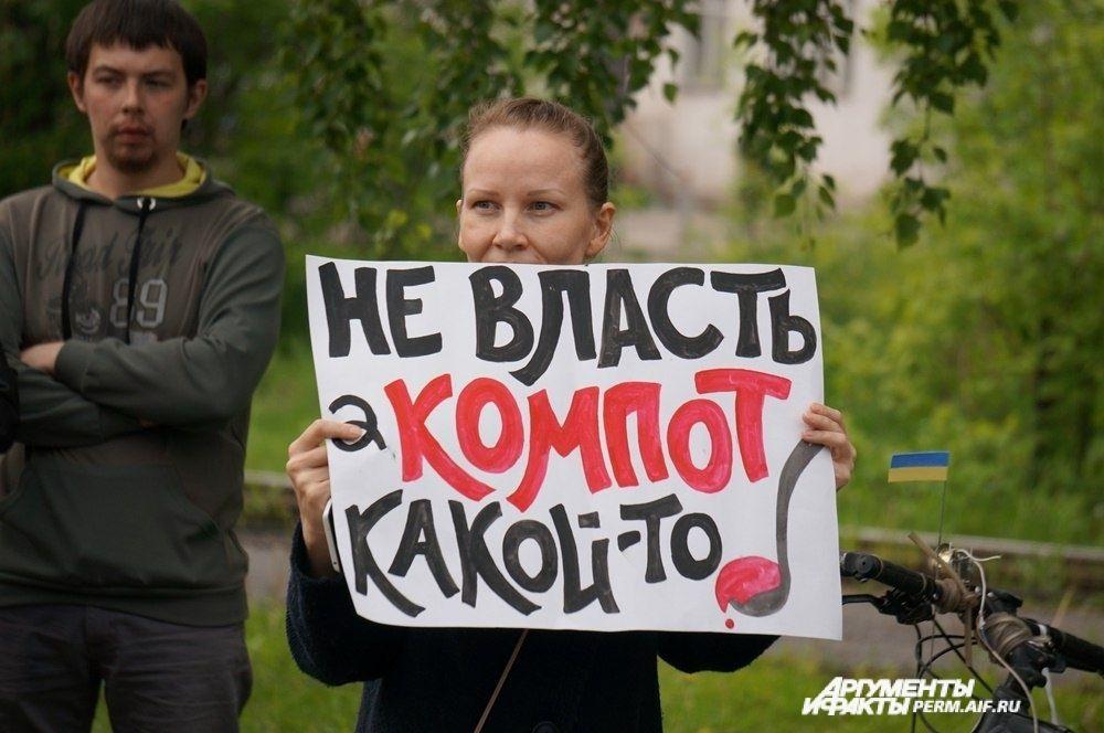 Один из организаторов митинга Александра Семёнова.