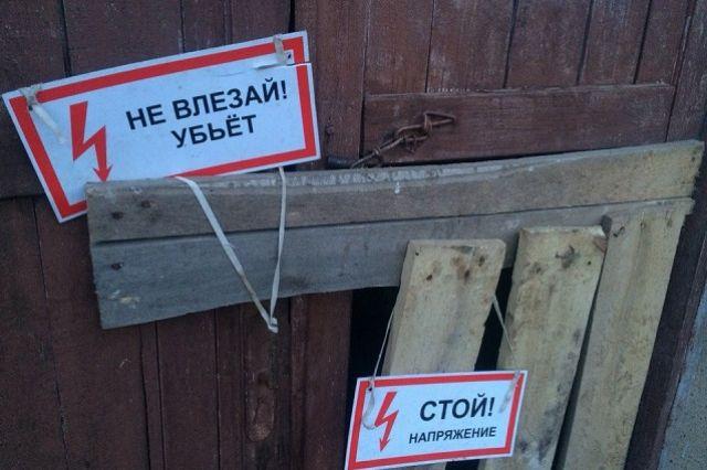 В Кузбассе подросток умер от удара током, спрятавшись в трансформаторной подстанции.