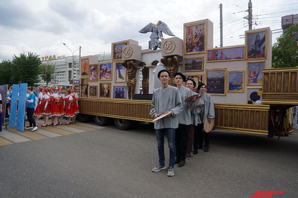 Одна из них была посвящена 95-летию Пермской государственной художественной галереи.
