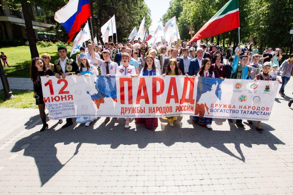 В парке Горького в Казани прошел парад дружбы народов