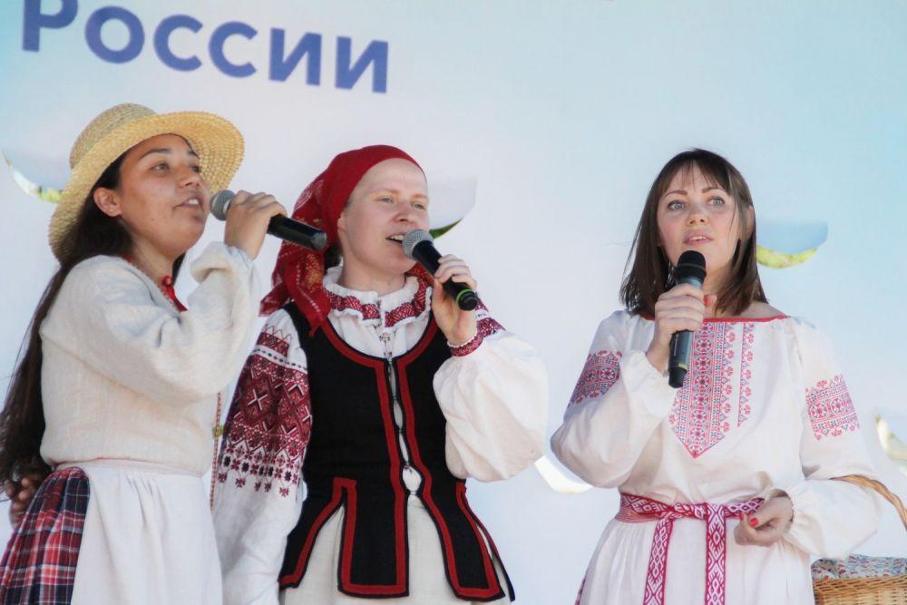 В День России состоялся концерт.