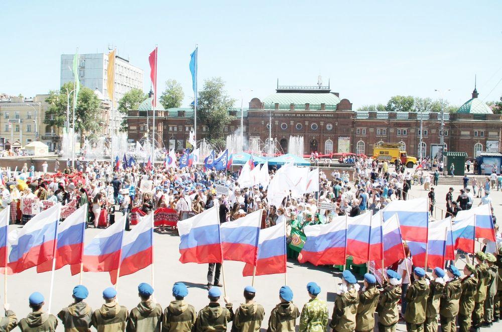 День России в Иркутске прошел патриотично.