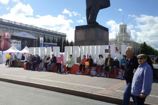 В День России в Кемерове прошел «Парад дружбы».