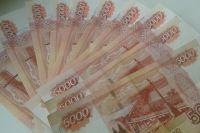 Полицейским удалось вернуть лишь часть из присвоенных женщиной денег.