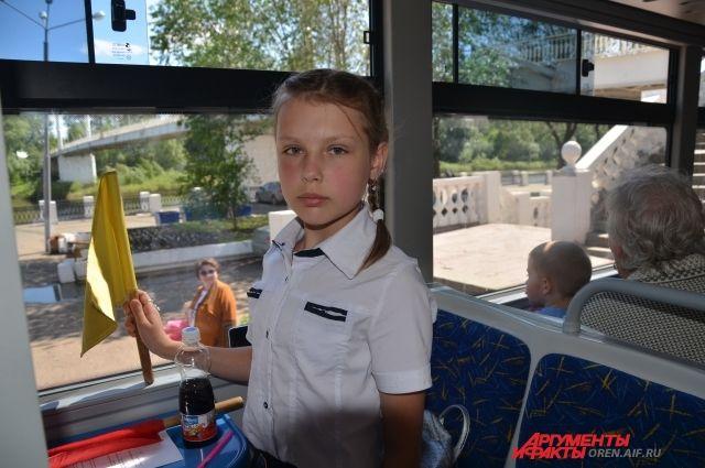 Это был первый день на железной дороге для шестиклассницы Леры Малаховой.