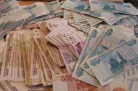 За три года он незаконно получил более 120 тысяч рублей.