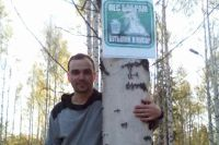 Олег Александров вместе с активистами намерены собрать подписи местных жителей и отправить их врио главы Удмуртии Александру Бречалову.