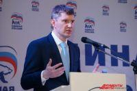 Единороссы проголосовали за кандидатуру Максима Решетникова.