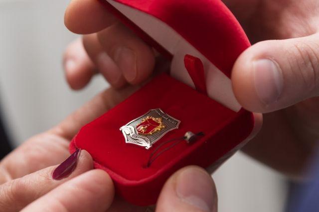 Самую престижную общественную награду Пермского края выдающимся пермякам вручали уже в двенадцатый раз.