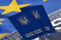 Безвизовый режим с Европой начал действовать 11 июня