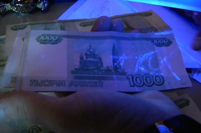 В Бугуруслане за взятку на 2 года осужден сотрудник СК