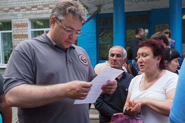 ВМинераловодском городском округе неменее  3 тыс.  пострадавших отпаводка получили выплаты