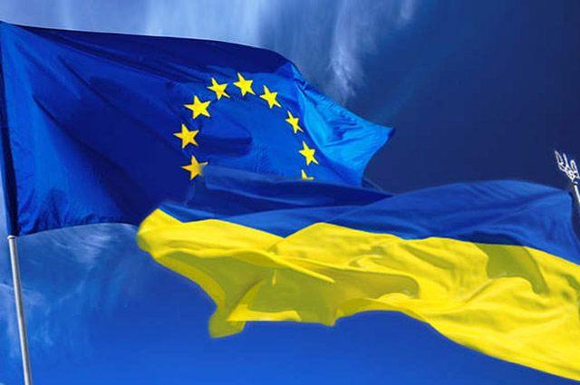 Амстердам завершил ратификацию соглашения обассоциации европейского союза иУкраины