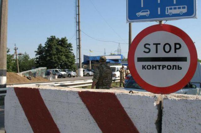 Контроль на границе