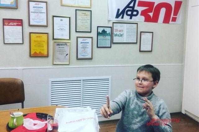 Учись, студент, у второклашки. 9-летний Миша Попов ведёт кружок в вузе