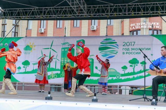 Открытие акции « Спасти и сохранить » стало днем рождения нового города - Экограда.