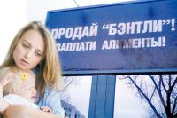 Принудительная мера исполнения - ограничение выезда за пределы РФ по-прежнему остается одной из самых эффективных.