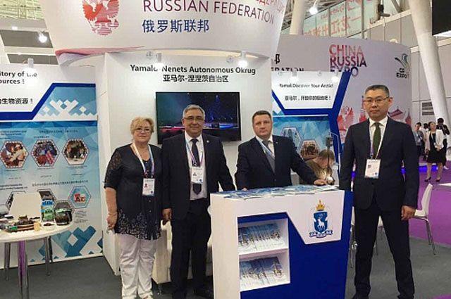 Ямал представляет свою сельхозпродукцию в Харбине.