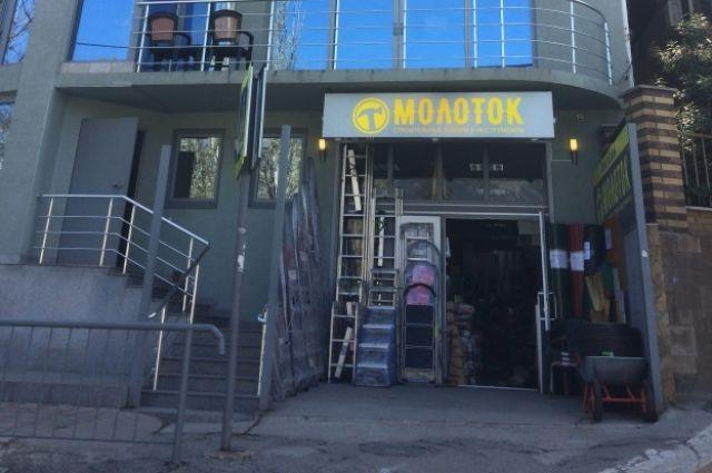 Фото здания и магазина.