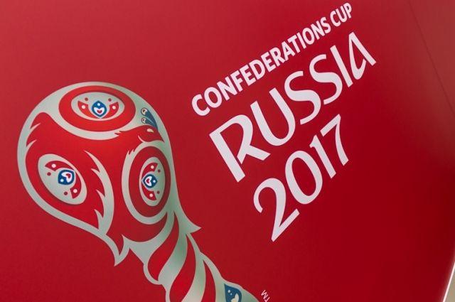 Футболисты сборной Германии прибыли вСочи наКубок конфедераций