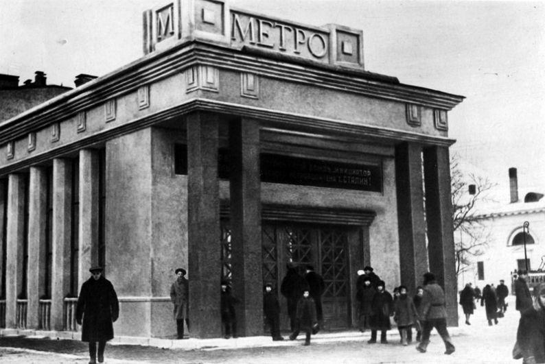Станция метро «Крымская площадь» («Парк культуры»).
