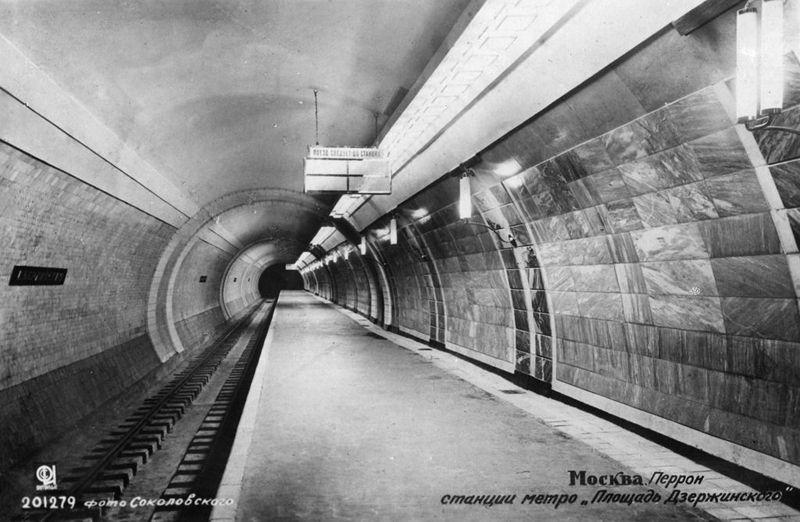 Платформа станции метро «Площадь Дзержинского» («Лубянка»).