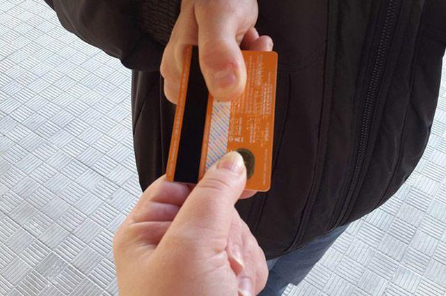 Неизвестные «надули» надымчанку, сняв с её карты 140 тыс. рублей