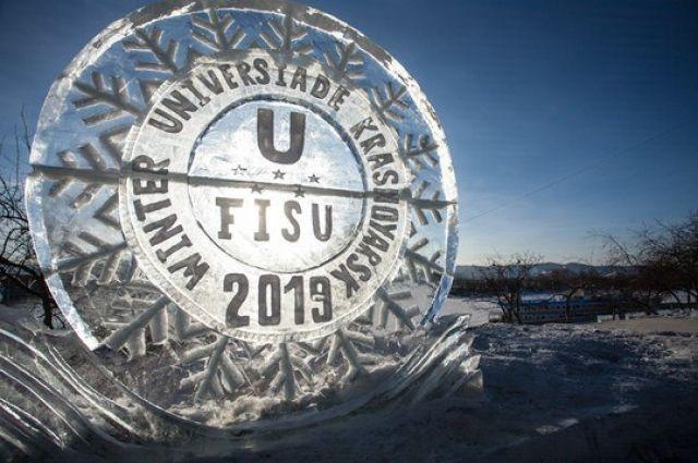 На XXIX Всемирной зимней универсиаде спортсмены разыграют 73 комплекта наград в 11 видах спорта.