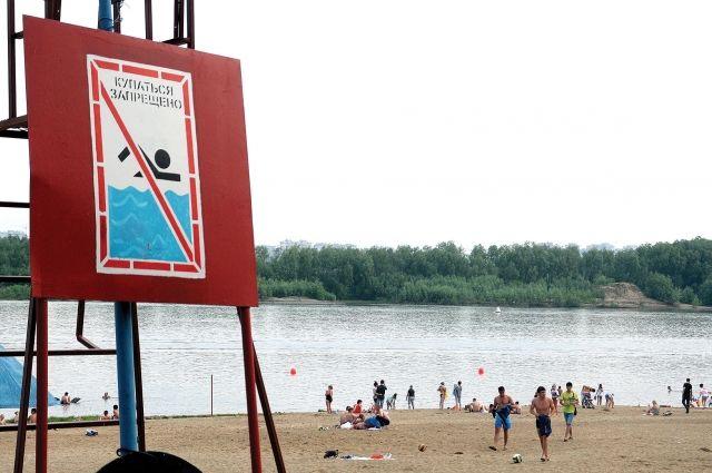 Люди купаются в вкотловане не смотря на запреты